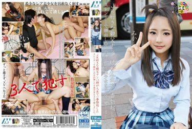 【河南実里】めちゃんこ可愛いロリJKをナンパでゲット!!こんな美少女は一人でハメるのは勿体ないみんなで輪姦しよう!!
